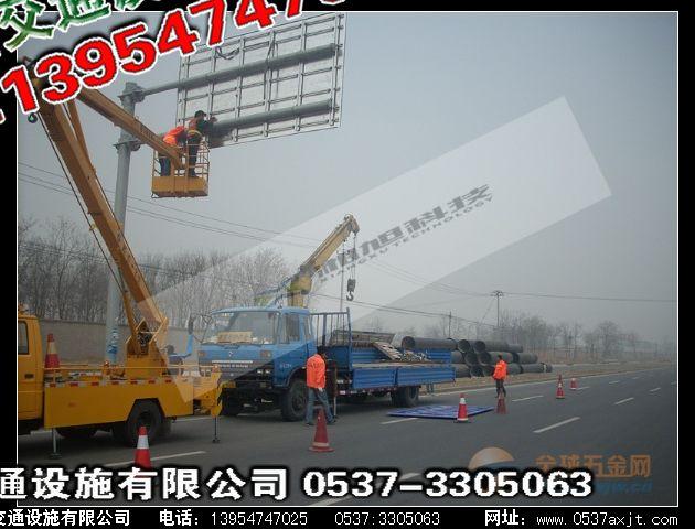 梁山县厂区划线