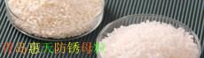 气化性防锈膜母粒厂商特供