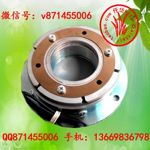 日本三木电磁制动器,111-10-13N,三木电磁刹车器总代理