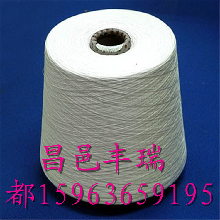 厂家直销4支全棉纱  纯棉纱  环锭纺纯棉纱 环锭纺全棉纱