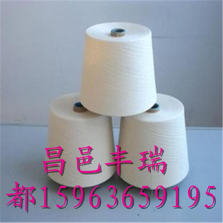 厂家直供纯棉反手纱28支  在机生产28支纯棉反手纱 纯棉反捻纱