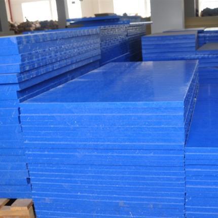 宁河区ABS板 POM板 PP板 PVC板 合成石板 碳纤维板 尼龙板尺寸定制