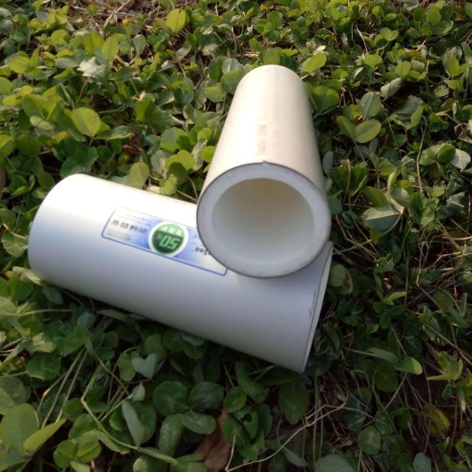润硕铝合金衬PE-RT管的应用与优势