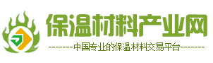 中国保温材料产业网
