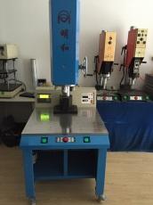 优惠供应建湖滨海超声波塑料焊接机