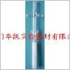 江苏厂家直销玻璃匀浆器