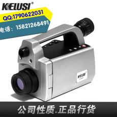 科鲁斯Kelusi高端热成像仪KS400/变倍测温非制冷型液晶屏显示正品