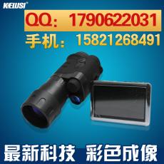 科鲁斯Kelusi 狩猎者8x50 高清单筒红外彩色夜视仪 加显示器录像摄像夜视仪
