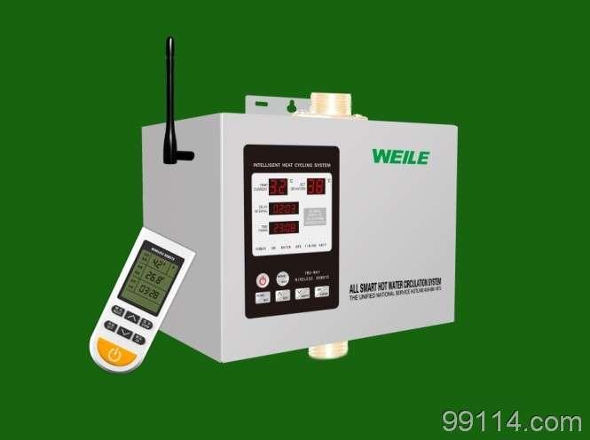 热水器循环系统威乐家用热水器热水循环泵专卖