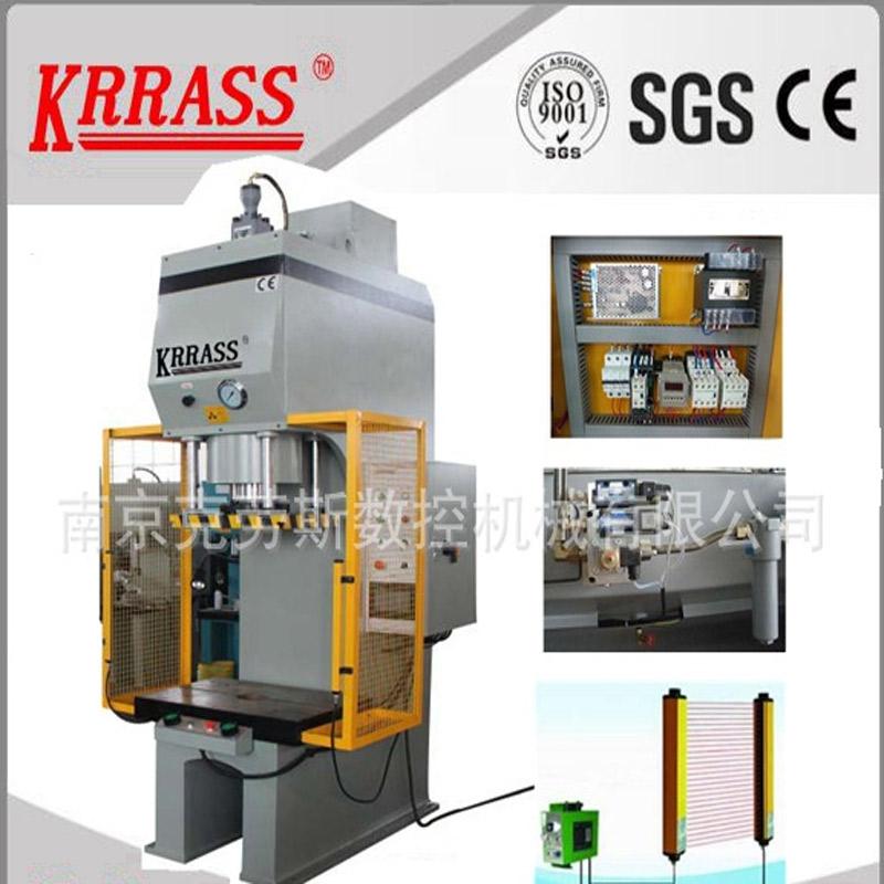 【工艺精湛】100吨单柱液压机 感应安全液压机 品牌单柱液压机
