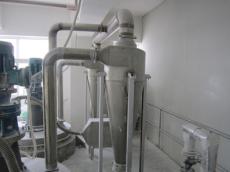 供应SYH液体V型混合机
