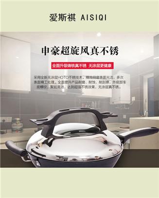 鹤壁市申氏铸业有限公司