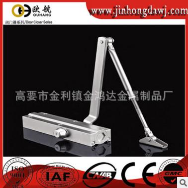 【厂家直销】工业门大闭门器 防火闭门器 自动液压弹簧欧航B983