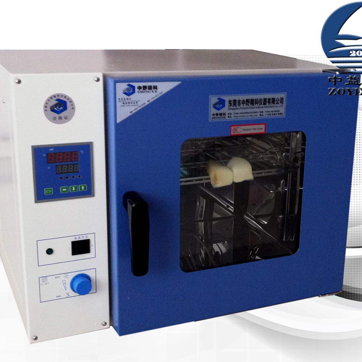 高温烘箱烤箱实验室 数显电热恒温鼓风干燥箱 东莞
