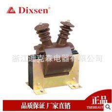 优质电压互感器 JDZC1-3、6、10电流互感器 品质超群