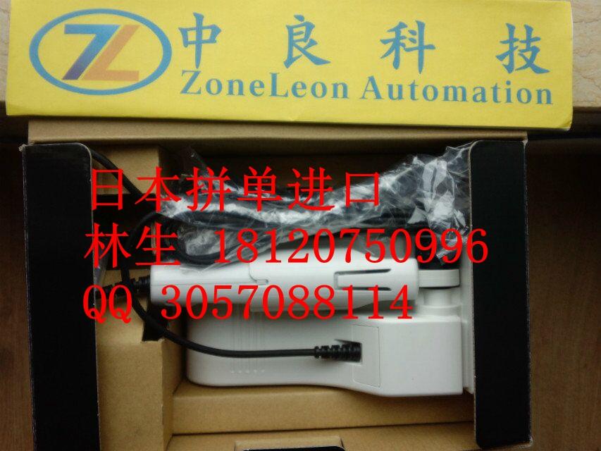 HFD700如规格书日本拼单进口HONDA本多电子株式会社超声波液位计
