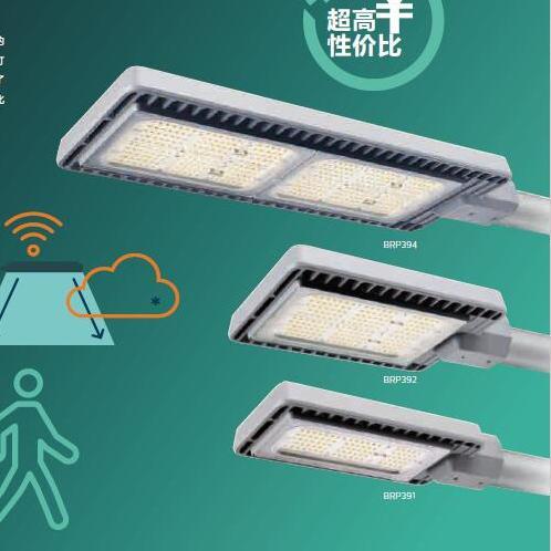 飛利浦BRP391 80W道路照明LED路燈