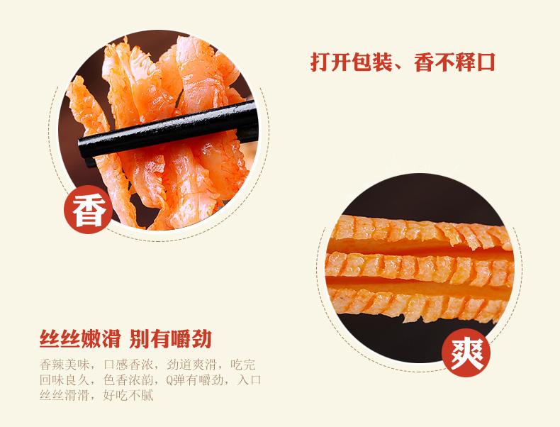 【一件6.6折】膳尔益魔芋素牛肚22gx20袋办公休闲人气零食烧烤味泡椒味