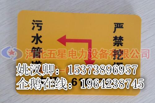 ¥五星冀虹石油管道复合材质地贴
