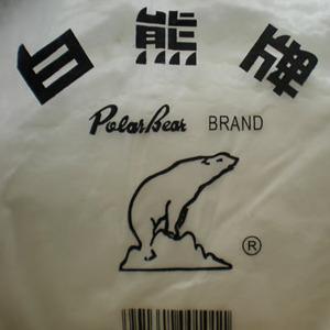 供应香兰素 供应大白熊香兰素  供应花生用的香兰素