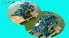 船用装载泵/扫仓泵/输油泵HSNH2200-42W1