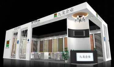 北京帕威展览服务有限公司