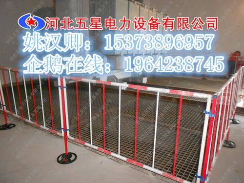 绝缘安全围栏‖电工玻璃钢围栏规格〣安全围栏厂家¥