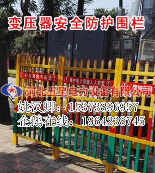 全绝缘伸缩围栏尺寸-折叠护栏材质-管式全绝缘折叠护栏厂家供应
