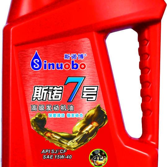 车用润滑油  车用润滑油价格  德国斯诺博高级润滑油 SJ 15W40