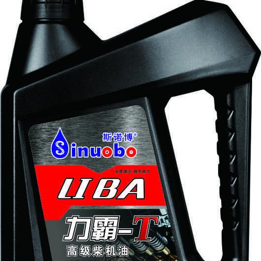 润滑油批发 柴机油润滑油价格 斯诺博润滑油 CF-4 15W40