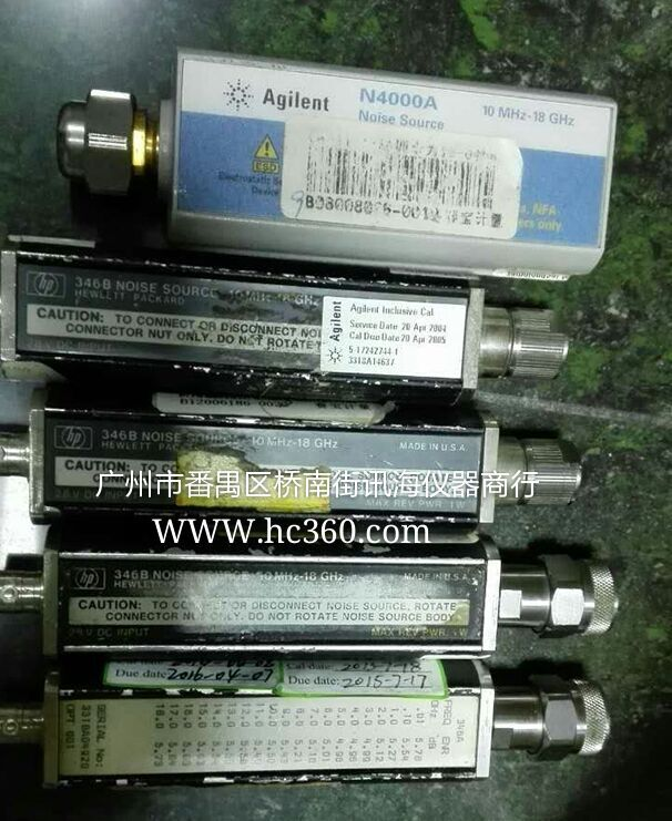 供应安捷伦N4000A功率探头 传感器。