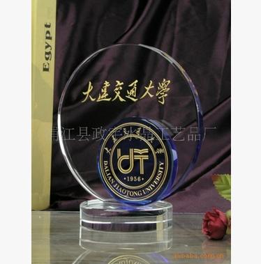 厂家供应 浦江水晶奖牌 创意水晶奖牌 水晶奖牌定做