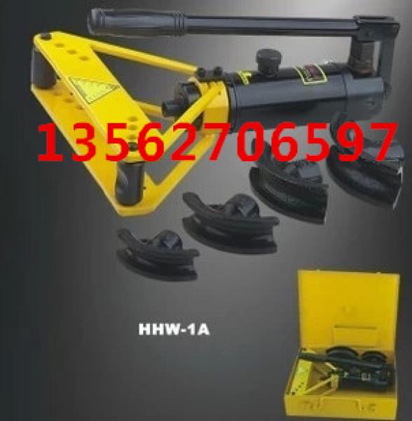 电动液压弯管机 出售电动液压弯管机 手动弯管机 供应弯管机 需要弯管