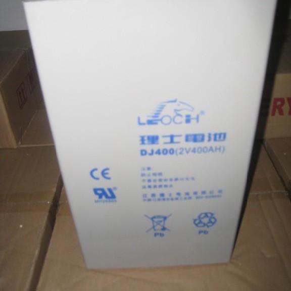 理士蓄电池DJ400价格-参数