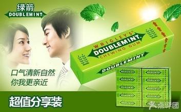 绿箭口香糖系列特价批发