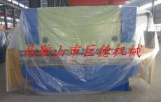WC67Y-80/2500折弯机价格 WC67Y-100/2500折弯机价格