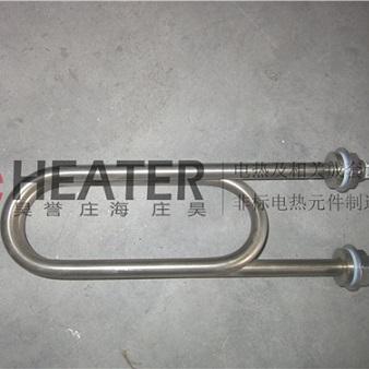 锅炉不锈钢电热管空气干烧U型翅片电热管 昊誉 U(异)型电热管非标定制