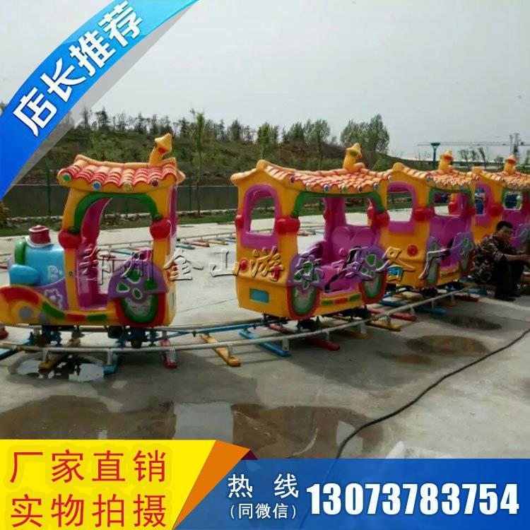 双轨道设备大象火车生产厂家 儿童轨道小火车价格