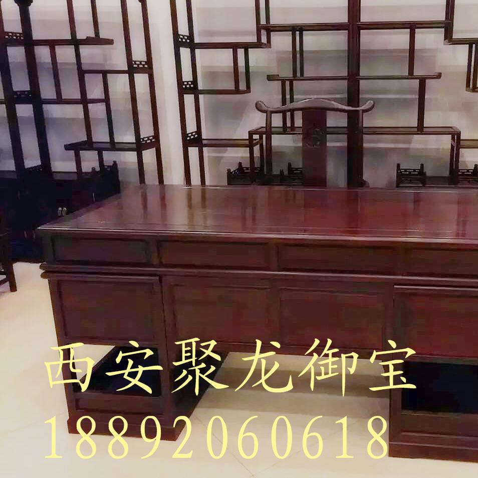 西安仿古家具 实木办公桌 办公室装饰 红木办公桌价格 仿古榆木桌图片