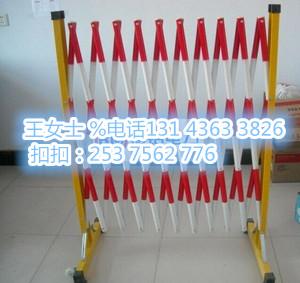 (绝缘伸缩遮拦)铁质伸缩安全围栏 **围栏的材质,警示带