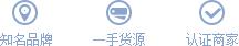 中国智能照明交易网