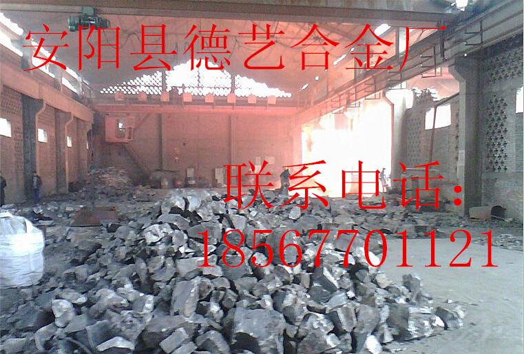 供应6517#6014#硅锰,安阳县德艺合金厂现货低价供应硅锰!