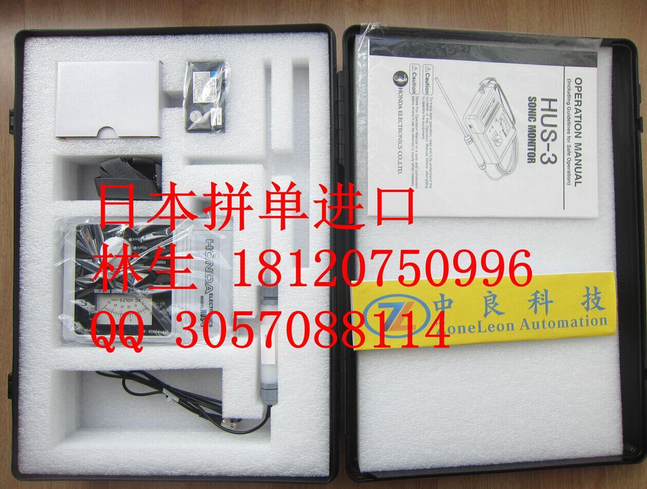 TS21-5如规格书日本拼单进口HONDA本多电子株式会社超声波检测仪