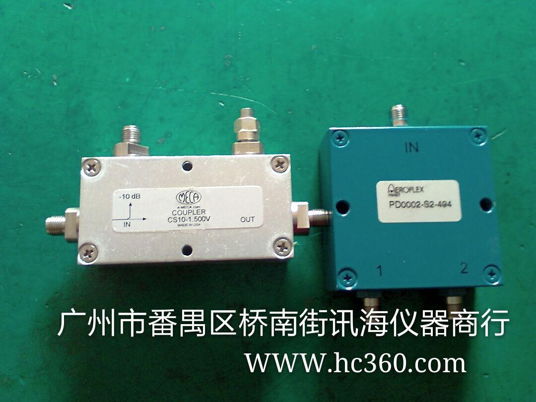 供应安捷伦PD0002-S2-494功分器