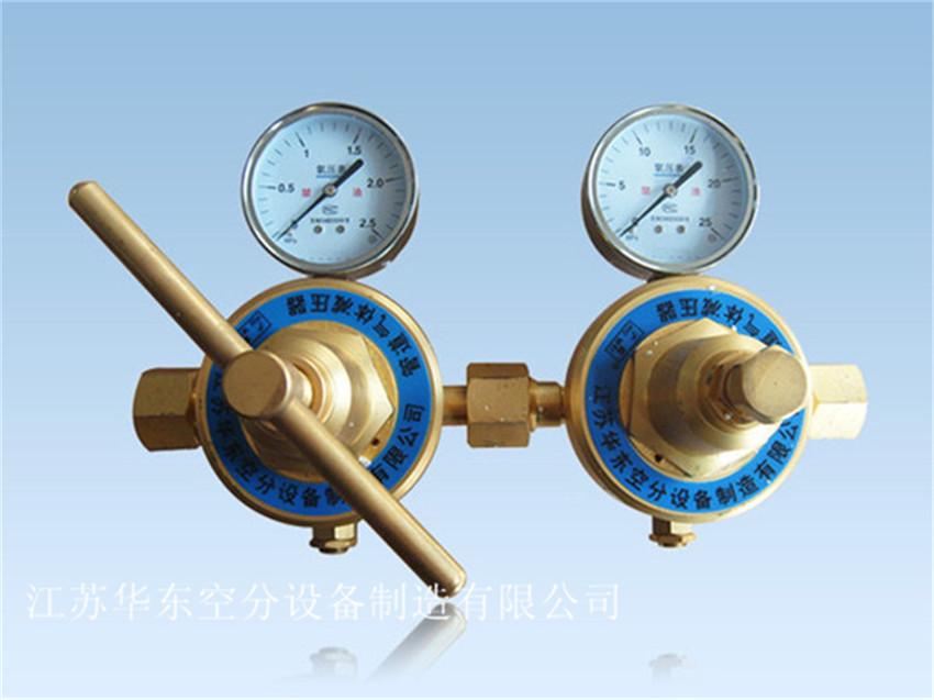 乙炔减压器EQJ-224型