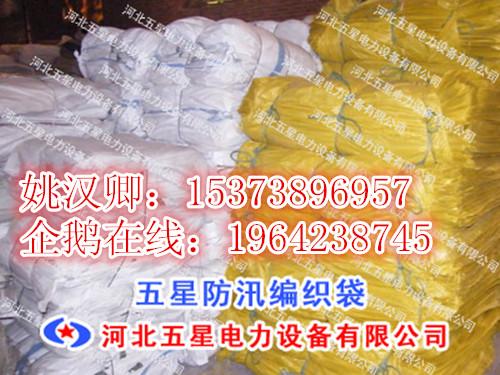吸水膨胀袋产品用途¥防汛膨胀袋性能