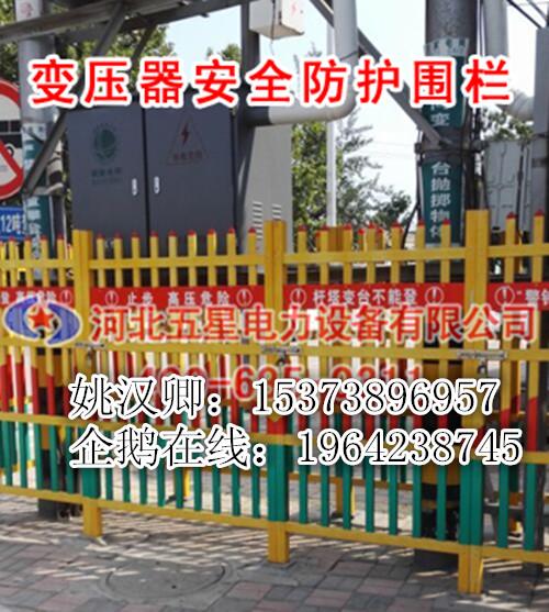 筒式安全围栏产品特征¥便携式安全围网围栏价格