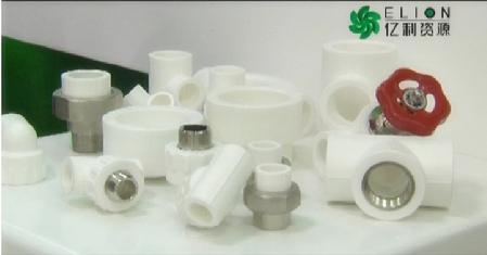 PP-R冷热水管道及管件供应