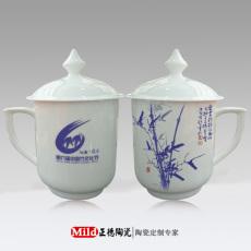 春节福利礼品茶杯 礼品陶瓷茶杯定做厂家 景德镇高档骨瓷茶杯