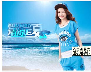 2014新款夏季套装 运动套装女款夏 韩版卫衣短裤休闲套装9913#